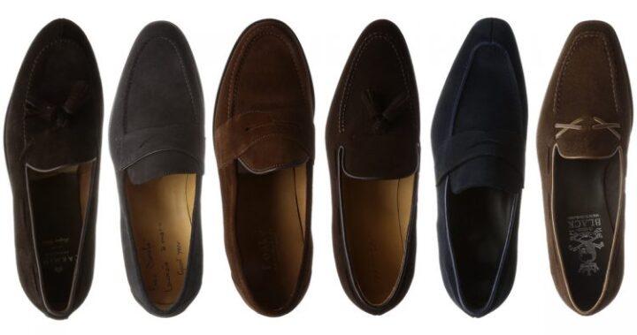 婚活ファッションで男が絶対に持つべき靴はブラウンのローファーの画像