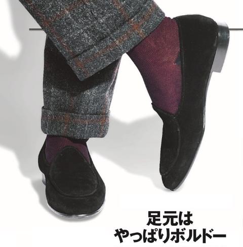 300円でできる秋冬の足元のお洒落!?絶対買うべきワインレッドの靴下の画像